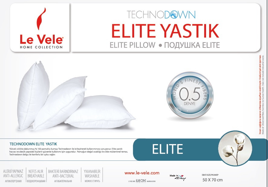 Подушка Le Vele Cotton Elite средняя